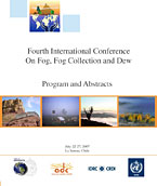 2007 conference cover